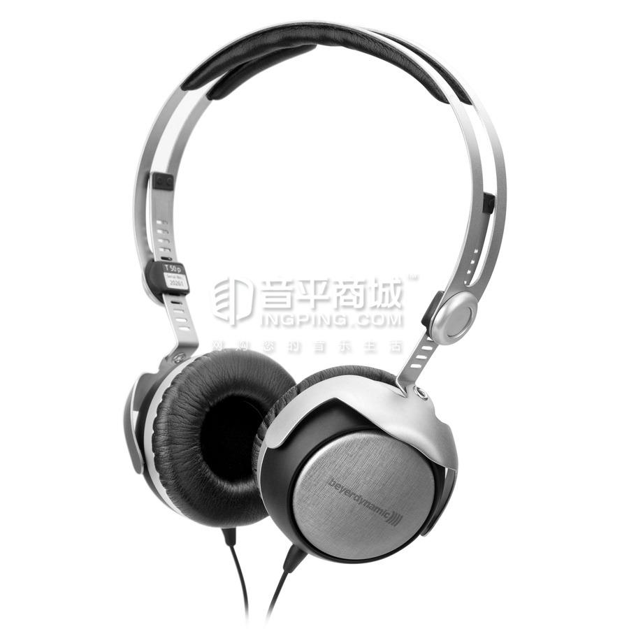 便携式立体声耳机