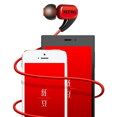 H60红豆监听级高音质耳塞