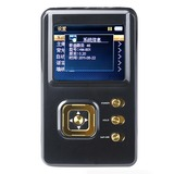 HiFiMAN HM-602随身HIFI无损音乐发烧播放器(8GB)