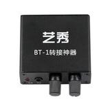 BT-1 电脑声卡手机直播转换器 安卓苹果可用 (黑色)