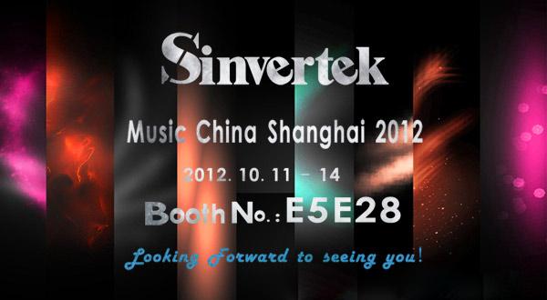 仙音维克Sinvertek推出合唱效果器DEVIL VOICE