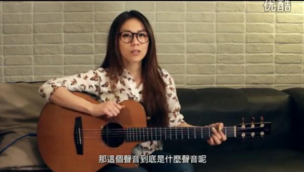 蔡健雅 Tanya's 教你吉他右手弹手法
