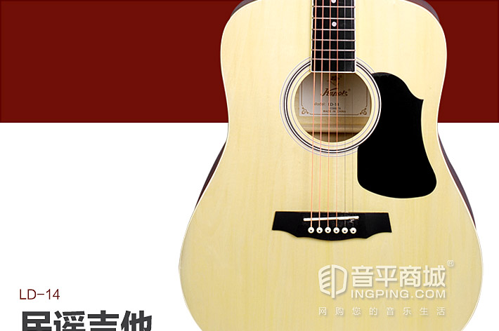 网上以前一部色情��ld_红棉(kapok) ld-14 民谣吉他 (原木色)