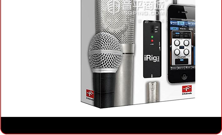 irig pre 苹果专业录音棚麦克风话放(可48v幻象供电)