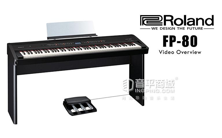 电子琴 键盘