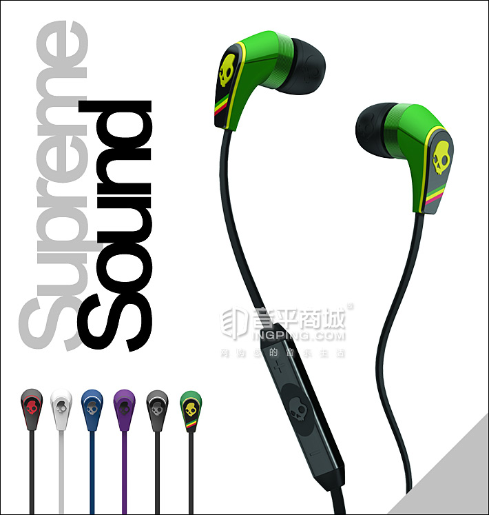骷髅头Skullcandy 50/50-Iphone入耳式耳塞