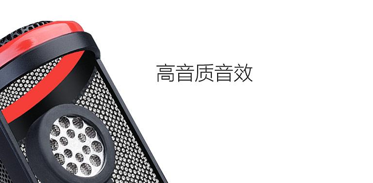 得勝 科聲 得勝科聲 PC-K320 旁述式電容麥克風 電容麥 人聲錄音 樂器錄音 電容音頭 駐極體 頻率寬廣