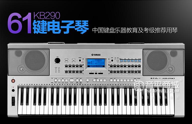 电子琴 键盘 认识 图解 指法