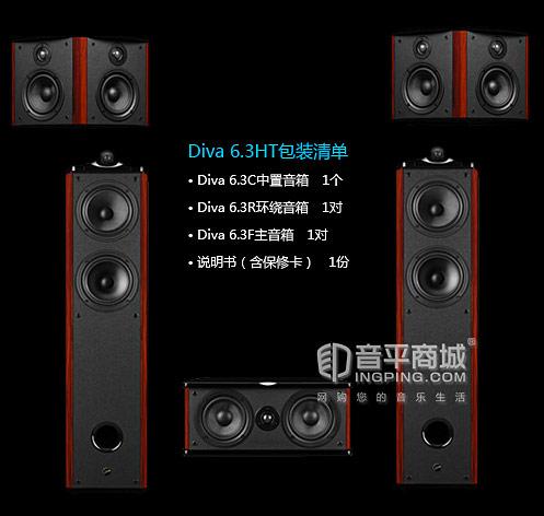 天龙avr-x1100w功放 惠威sub 10d低音炮家庭影院套装