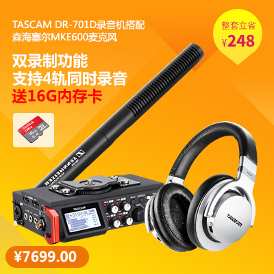 TASCAM DR-701D录音机搭配森海塞尔MKE600麦克风