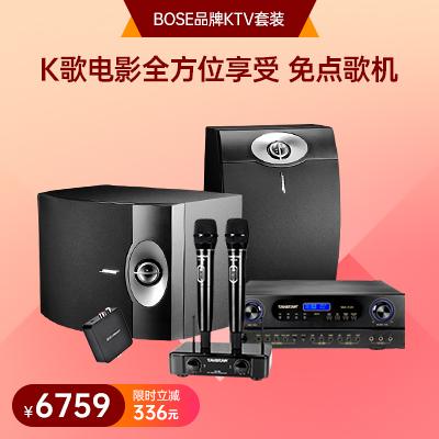 BOSS品牌 免点歌机家庭KTV套装
