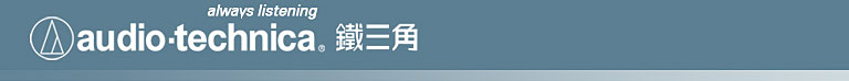铁三角logo