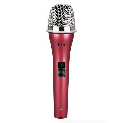 S200 电容式手持录音麦克风 红色