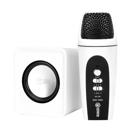 MC-090B 电容式手机直播K歌麦克风 苹果版 白色