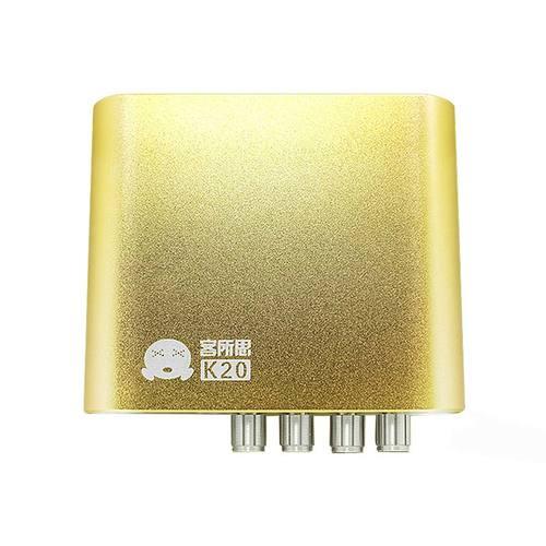 K20 电脑网络K歌外置USB声卡