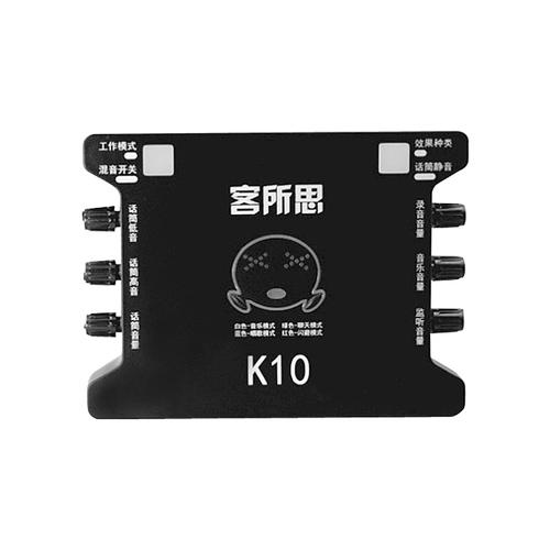 K10(超值版)电脑K歌外置USB声卡 (黑色)