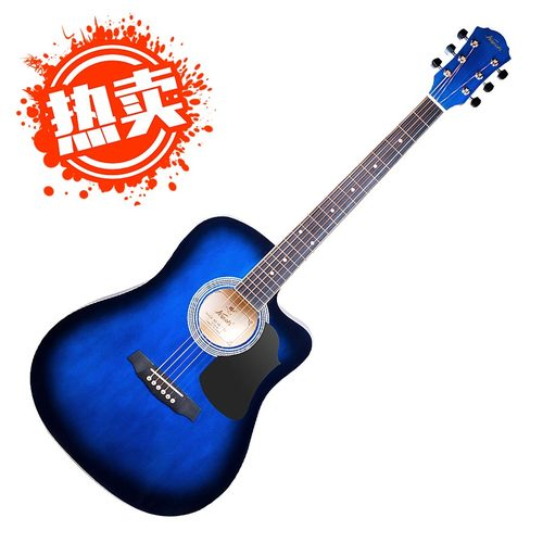 LD-14C  41寸带护板民谣吉他 缺角