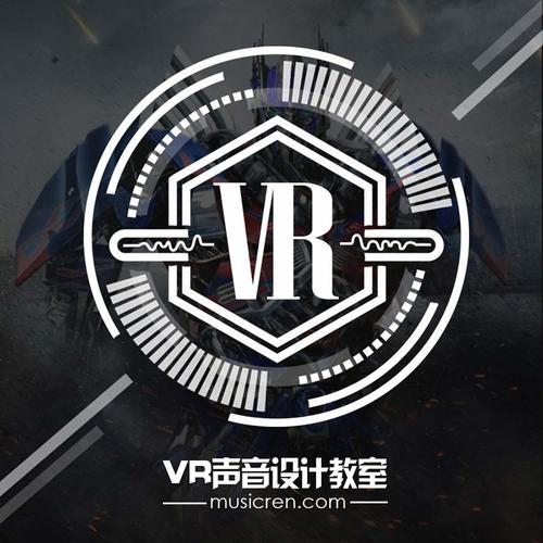 音乐人网(musicren) 高品质班级 VR音效设计班 培训教程