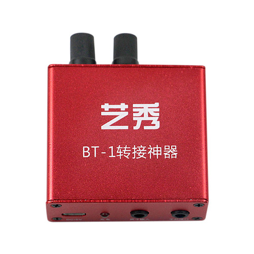 BT-1 电脑声卡手机直播转换器 安卓苹果可用 (红色)