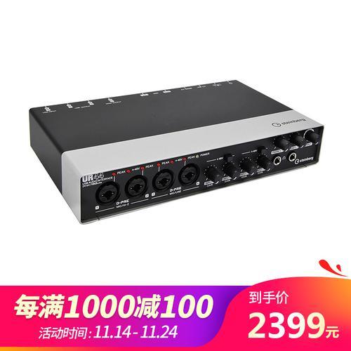 雅马哈(YAMAHA) steinberg UR44 专业录音外置USB声卡 6进4出