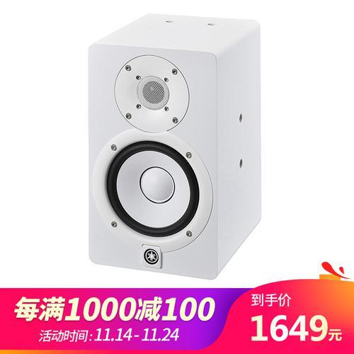 雅马哈(YAMAHA) HS5I 5寸专业录音工作室录音棚有源监听音箱 可悬挂式专业小白盆音响 白色(单只)