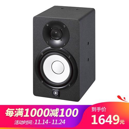 雅马哈(YAMAHA) HS5I  5寸专业录音工作室录音棚有源监听音箱 可悬挂式专业小白盆音响 黑色(单只)