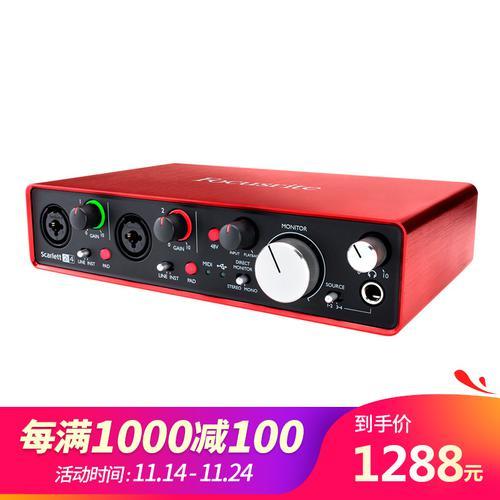 富克斯特(Focusrite) Scarlett 2i4二代 专业录音 USB外置声卡 音频接口升级版