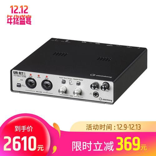 雅马哈(YAMAHA) steinberg UR RT2 4进2出USB音频接口电脑外置录音声卡 内置尼夫话放