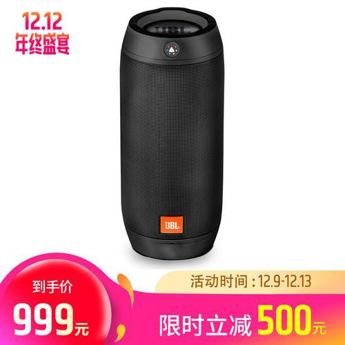 JBL PULSE2 户外便携无线蓝牙炫彩音箱 HIFI迷你音箱 (黑色)