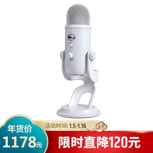 Blue Yeti 雪怪专业电容话筒麦克风K歌录音直播USB直插麦克风 (白色)