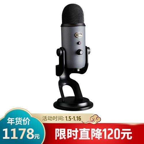 Blue Yeti 雪怪专业电容话筒麦克风K歌录音直播USB直插麦克风 (烟灰色)