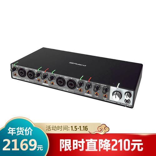 罗兰(Roland) Rubix 44 USB专业录音声卡 4进4出带4话放