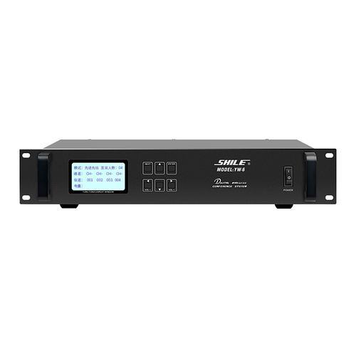 YW-6 全数字专业无线手拉手会议系统主机