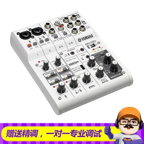 雅马哈(YAMAHA) AG06 带声卡小型音乐调音台6进6出 网络直播 K歌