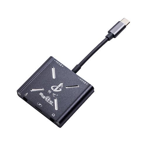 畅吧 新升级直播一号声卡手机转换器 电脑声卡效果转手机K歌直播音频转换线转换器(安卓TYPE-C版)