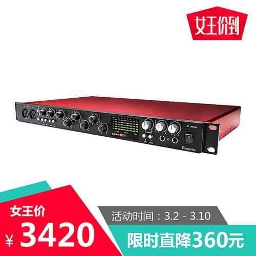富克斯特(Focusrite) Scarlett 18i20专业录音 USB外置声卡 音频接口升级版