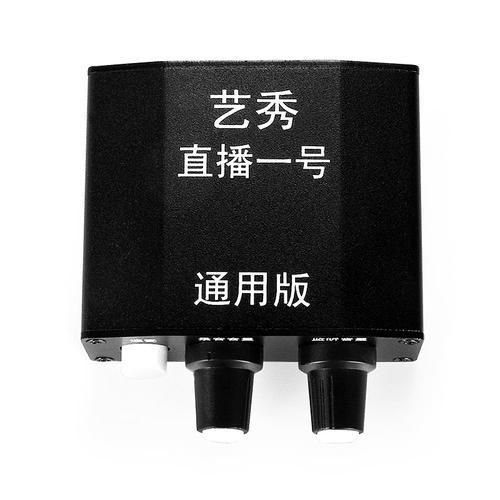 艺秀(YIXIU) BT-1 直播一号 电脑声卡手机直播转换器 连麦版 安卓苹果可用  (黑色)