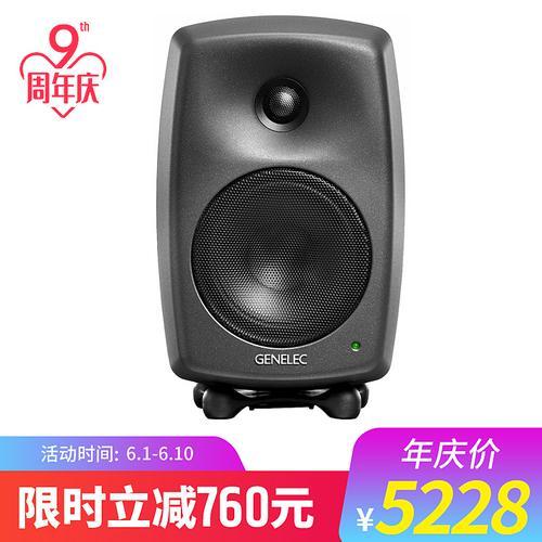 真力(GENELEC) 8030C 5寸双功放监听音箱(只) (黑色)