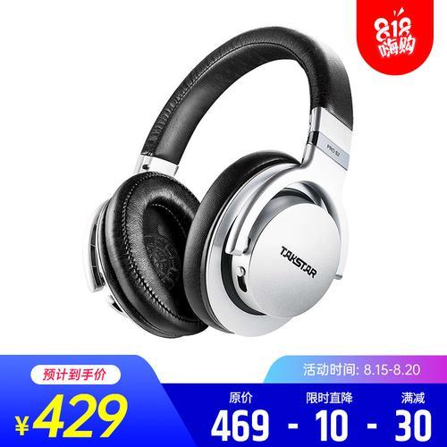 得胜(TAKSTAR) PRO82 专业参考级监听耳机 (银色)