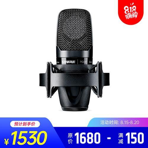 舒尔(SHURE) 【预售】PGA27 电容式录音麦克风 专业录音配音主播直播K歌话筒