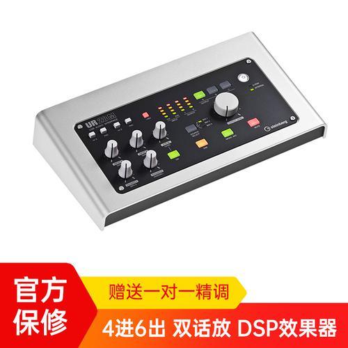 雅马哈 UR28M 录音专业外置USB声卡