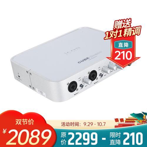艾肯(iCON) CUBE 6nano VST 专业录音网络K歌外置USB声卡 网红主播直播声卡