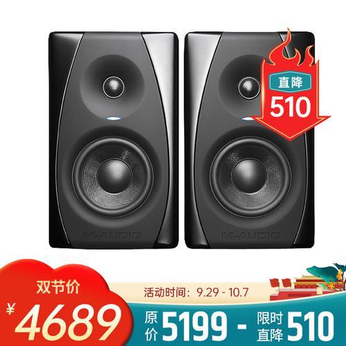 美奥多(M-AUDIO) CX5 5寸有源监听音箱 (对)