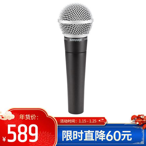 舒尔(SHURE) SM58-LC 动圈式演出麦克风  直播舞台演出家用有线话筒