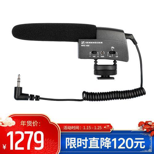 森海塞尔(Sennheiser) MKE400 采访摄像机单反枪型电容录音话筒 影视广播采访麦克风