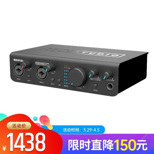 美派(MIDIPLUS) STUDIO 2 PRO 专业录音监听USB外置声卡 录音编曲直播K歌音频接口