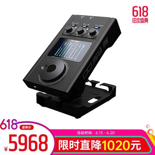 IXI MEGA M8 PLUS 专业录音直播K歌外置声卡 电脑手机高品质USB声卡直播设备 升级版