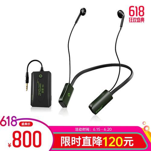P&M N3 无线监听耳机 电脑手机声卡无线监听系统(发射+N3耳机)(一拖一)