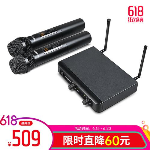 X3HH 手持式无线麦克风 KTV/直播K歌/演讲/培训/演出(一拖二)
