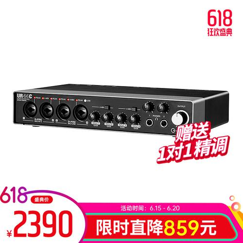 雅马哈 UR44C 专业录音外置声卡编曲混音USB音频接口 2019升级版